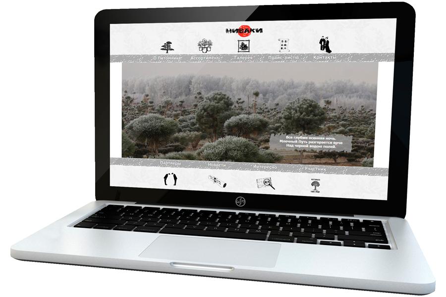 Сайт Ниваки