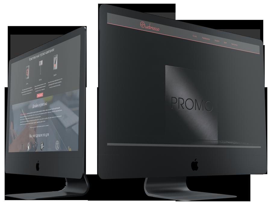 Портфолио студии веб-дизайна